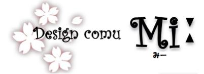 Design comu Miː(デザインコミュミー)